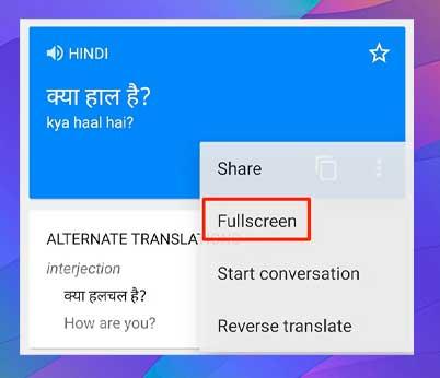 ver traducciones en pantalla completa